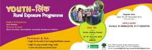 Rural Exposure Programme
