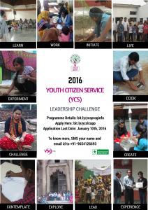 YCS-2016-2